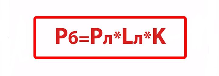 формула расчета мощности блока питания для светодиодных лент