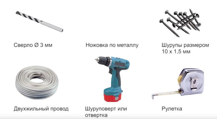 инструменты для монтажа светодиодного профиля