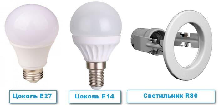 лампочки с цоколем E14 E27