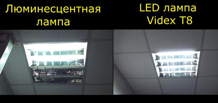сравнение ламп дневного света и светодиодных после переделки