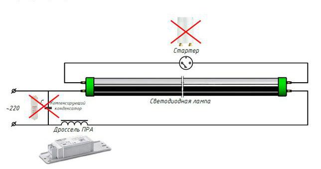 схема переделки простой лампы дневного света в светодиодную