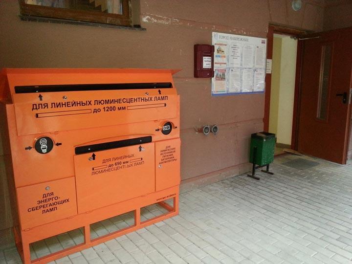 мусорный контейнер для утилизации люминесцентных ламп