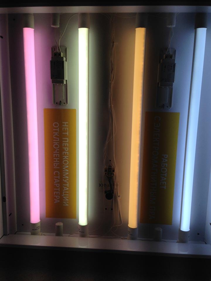 разное свечение люминесцентных ламп