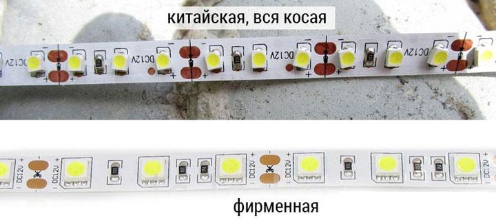 отличия дешевой и фирменной светодиодной ленты
