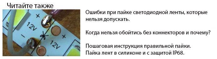 111_payka