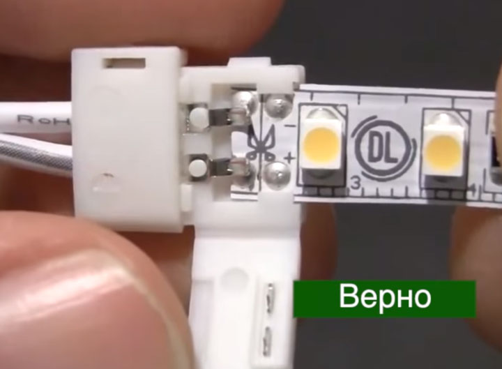 как подключить через коннектор светодиодную ленту если мешает светодиод