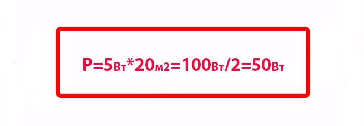 формула расчета числа светильников при наличии люстры