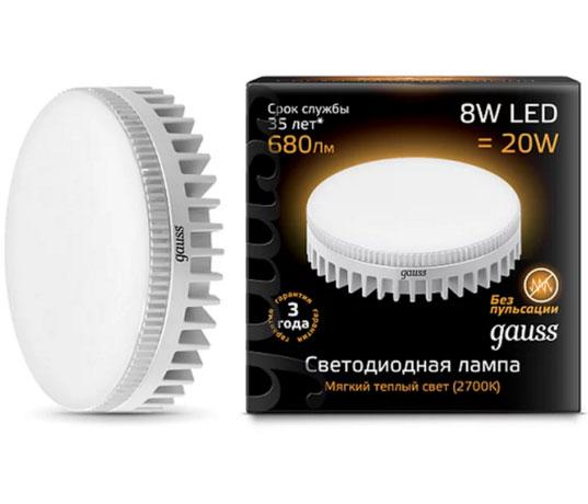 светодиодная лампочка Gauss 20Вт