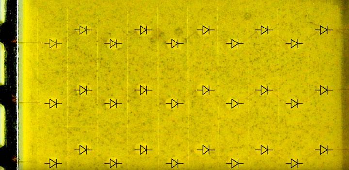 из чего состоит матрица прожектора