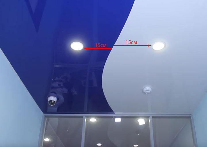 расстояние от точечного светильника до шва на натяжном потолке