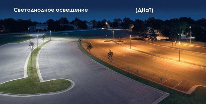 наглядная разница освещения лампами ДРЛ и ДНАТ