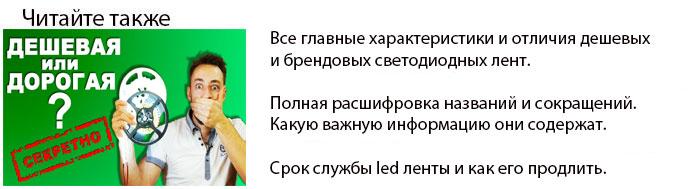 111_dorogay