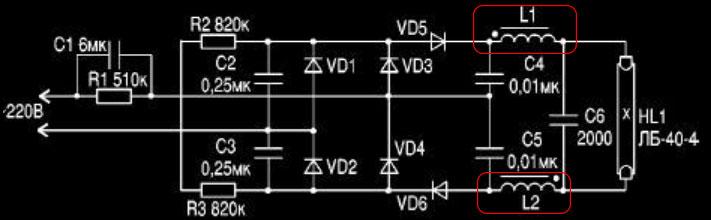 схема двухобмоточного дросселя для лампы ЛДС
