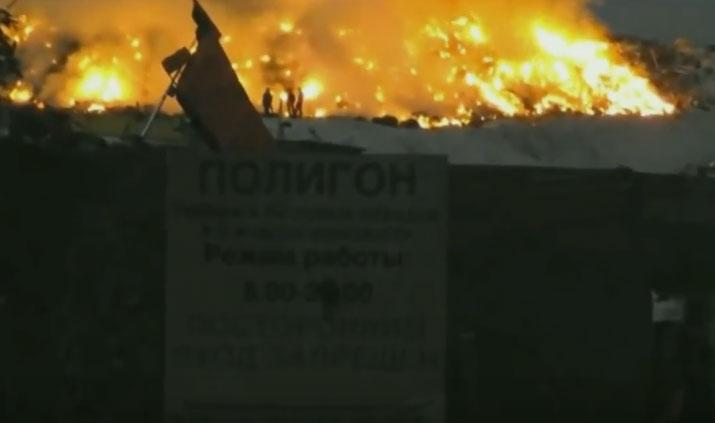 пожар на свалке из-за выброшенной батарейки как и почему