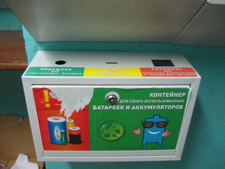 экобоксы для сдачи батареек в магазинах незаконны