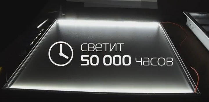 срок службы светодиодных панелей