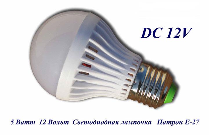 лампочки 12в для аккумуляторного освещения в гараже