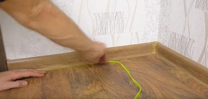 как сделать подсветку пола в комнате