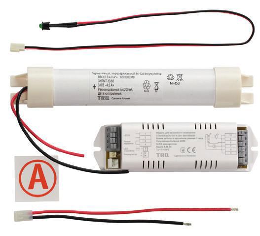 блок аварийного питания светильника для внутренней установки