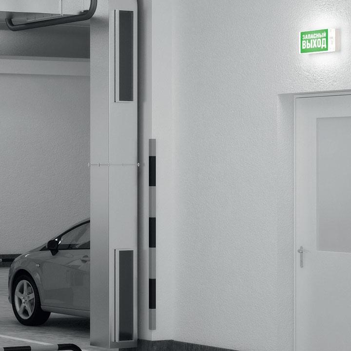 эвакуационное освещение к аварийному выходу