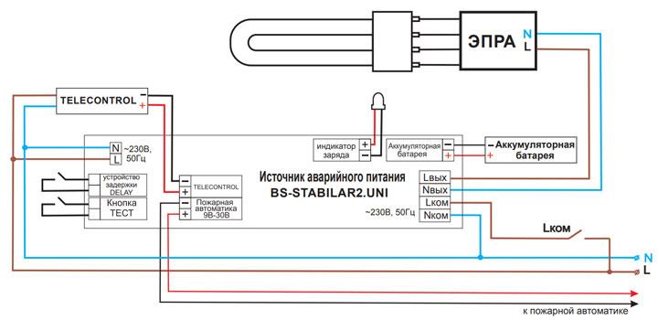 схема подключения ламп ДРЛ с ПРА для аварийного освещения