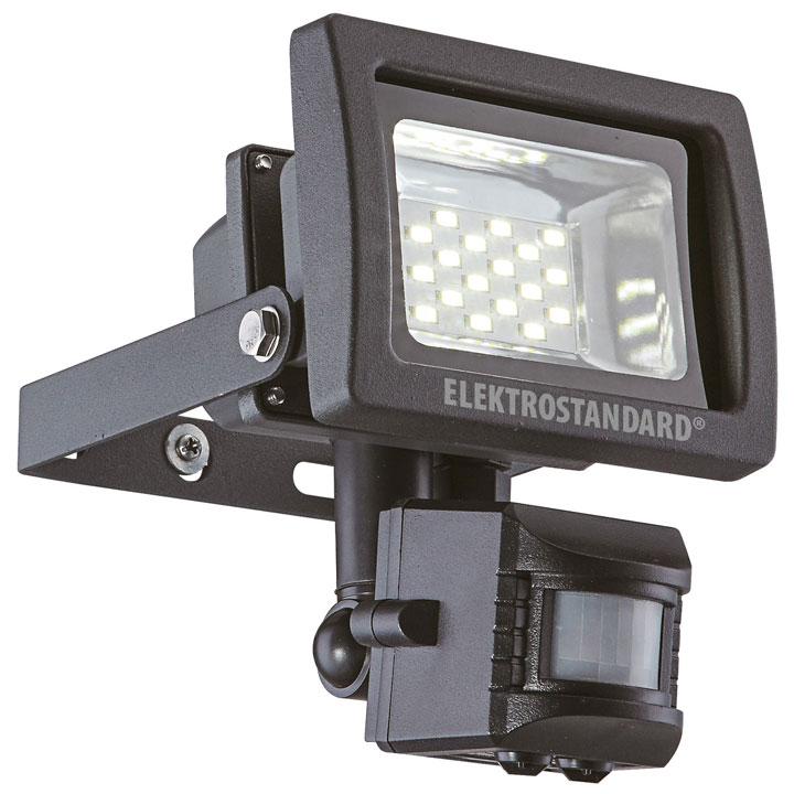 прожектор с датчиком движения встроенным