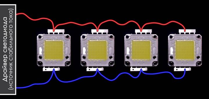 повышение КПД и эффективности светодиодов при параллельном подключении