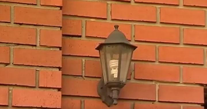 настенный светильник на фасад дома
