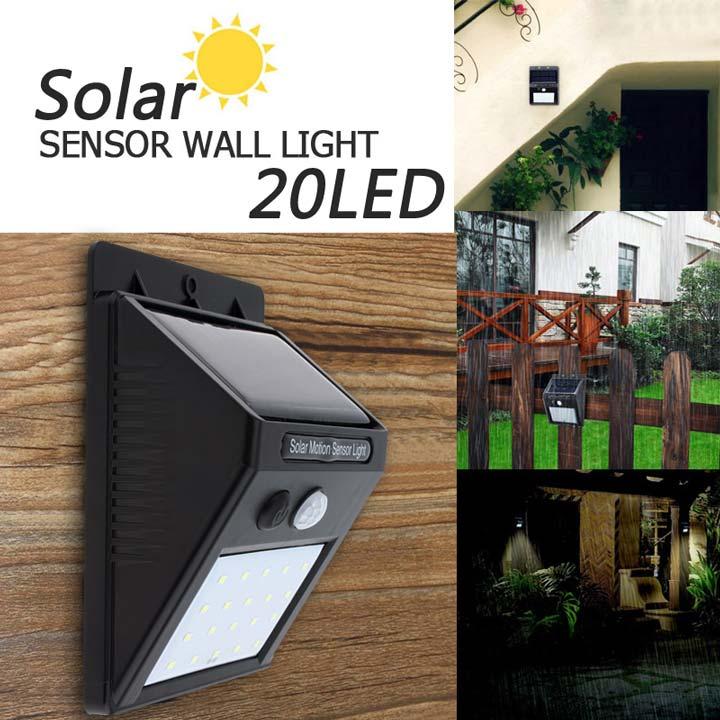 светодиодные прожекторы с датчиками движения на солнечных батареях