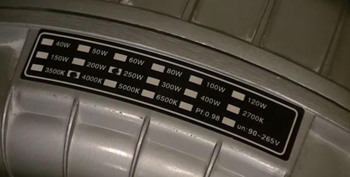 индукционные светильники со световым потоком от 2700К до 6500К
