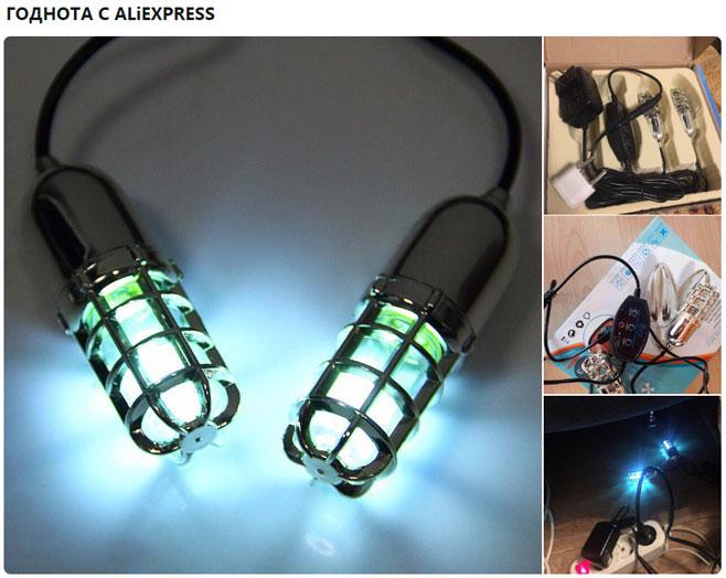 ультрафиолетовые лампы для сушки обуви