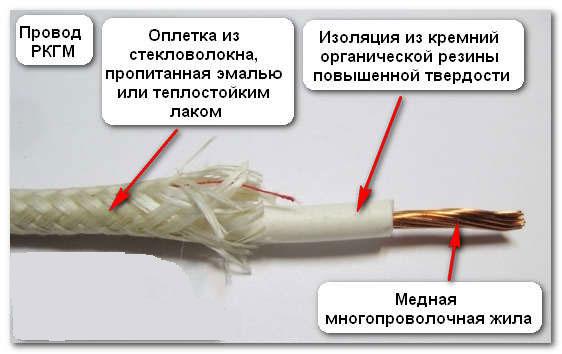 термические провода для подключения печки из одной галогеновой лампочки
