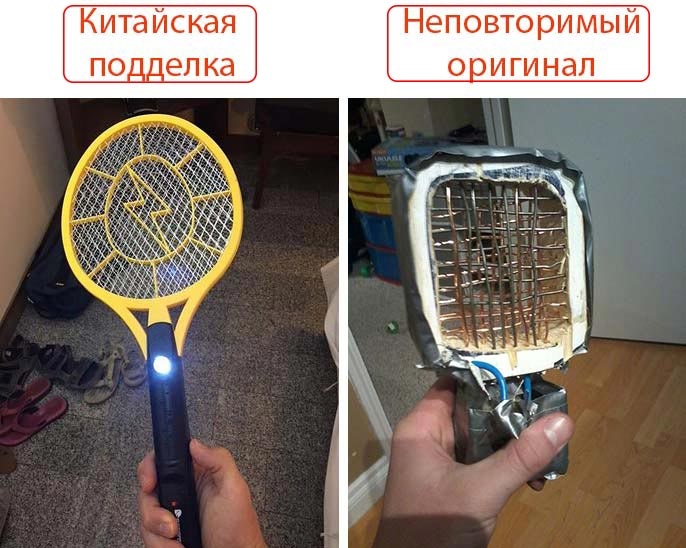 лампа ловушка от комаров теннисная ракетка