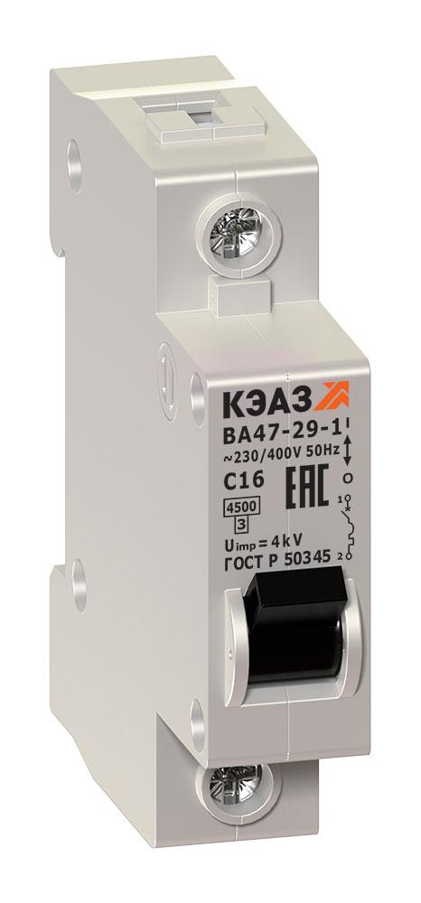 модульный автомат для уличного освещения КЕАЗ