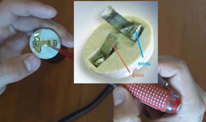 куда нужно подключать фазу на патроне для лампочек и почему