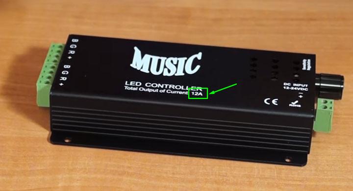 музыкальный контроллер на 12А какую лед ленту можно подключать расчет мощности