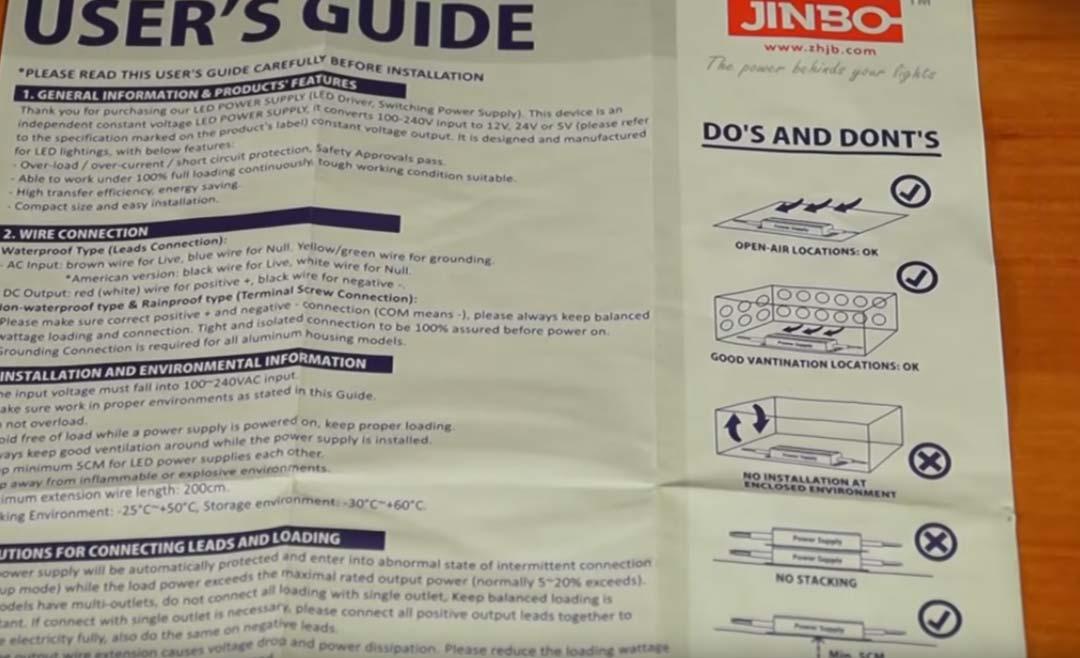 заводская инструкция по подключению и эксплуатации блока питания светодиодной ленты