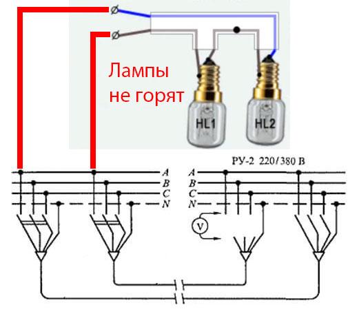 как сфазировать два ввода 380в с помощью лампочек накаливания
