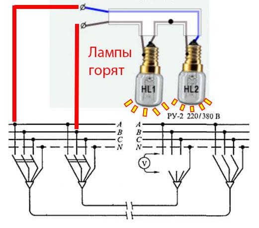 схема фазировки двух вводов 380в при помощи ламп накаливания с последовательной схемы подключения