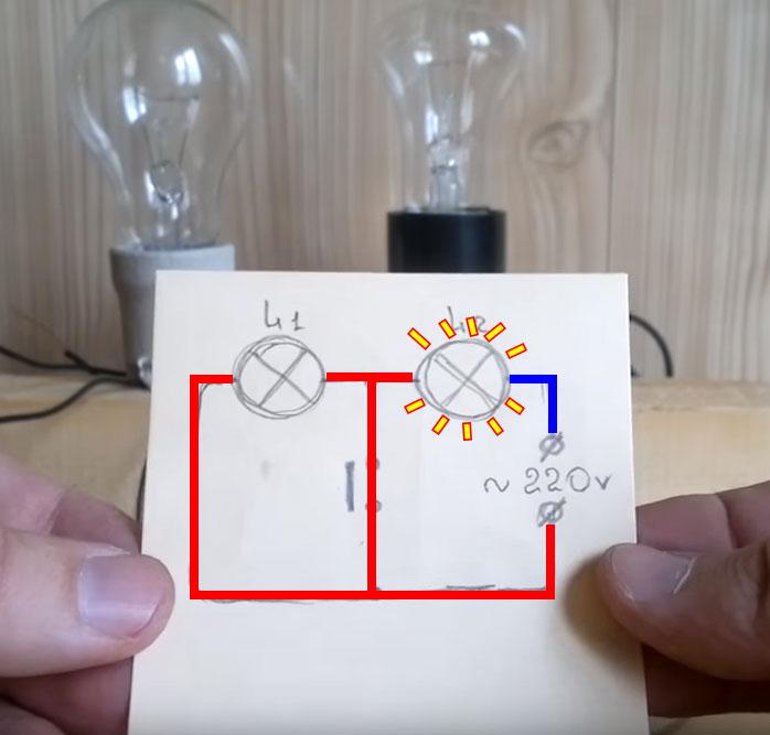 ошибка при подключении одноклавишного выключателя света почему тускло горят лампы