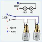 Последовательное и параллельное соединение лампочек — схемы применения в быту.