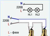 схема последовательного подключения ламп накаливания преимущества и применение в быту