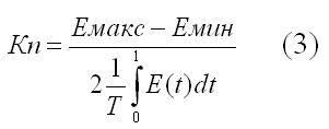 формула расчета коэффициента пульсации ламп