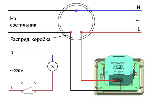 простейшая схема подключения диммера в сеть 220В