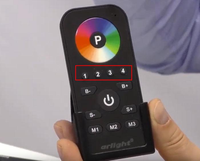 пульт от псевдо системы умный дом для управления RGB контроллером на 4-х каналах