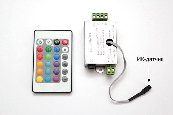 датчик инфракрасного излучения на контроллере RGB