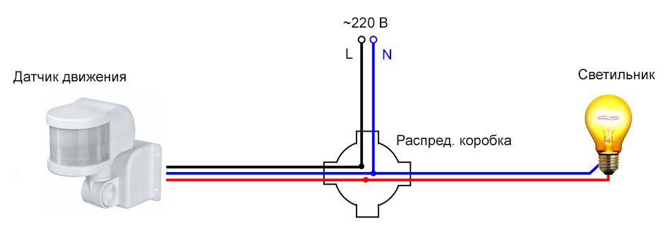 упрощенная схема подключения датчика двидения с тремя проводами