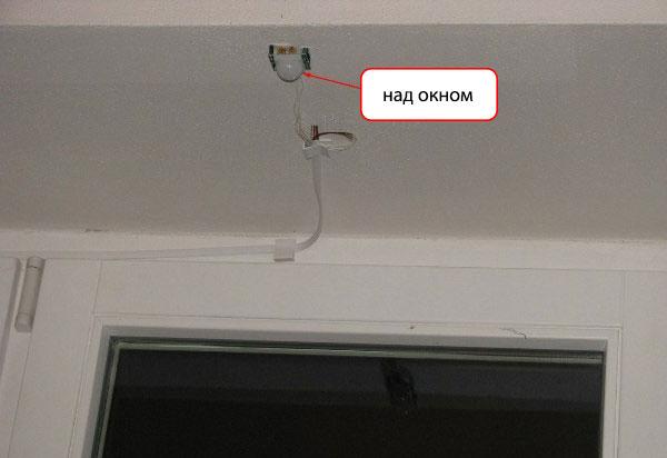 датчик движения установленный возле окна