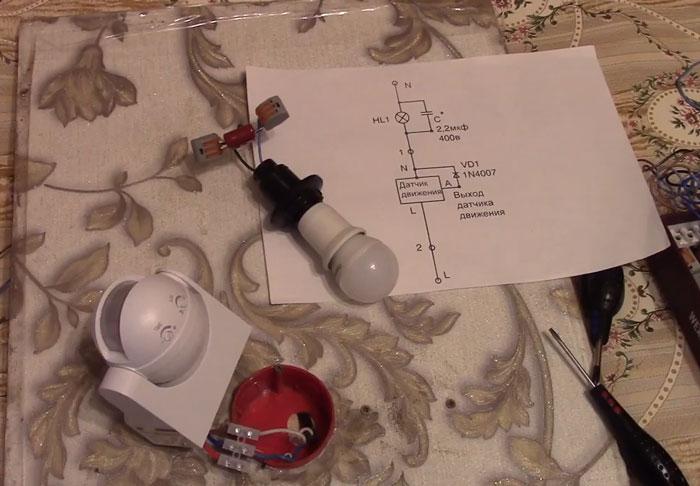 подключение датчика движения через диод и конденсатор