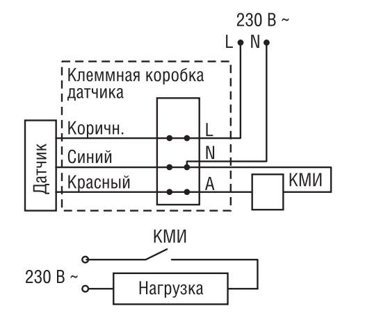 схема включения датчика движения через пускатель для мощной нагрузки